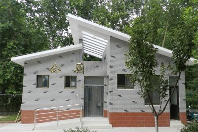 新农村环保厕所
