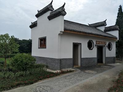 古典式环保公厕