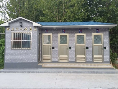 真空集便式环保公厕