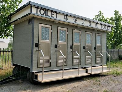 车载式环保公厕