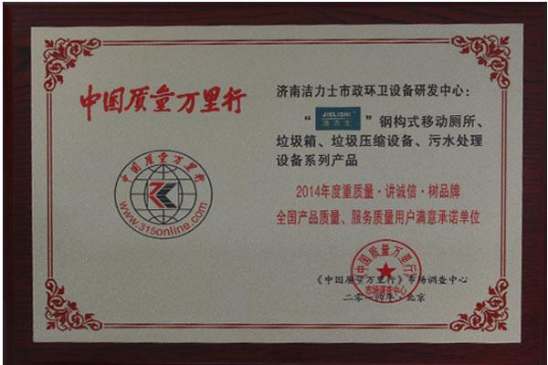 荣誉证书03.jpg