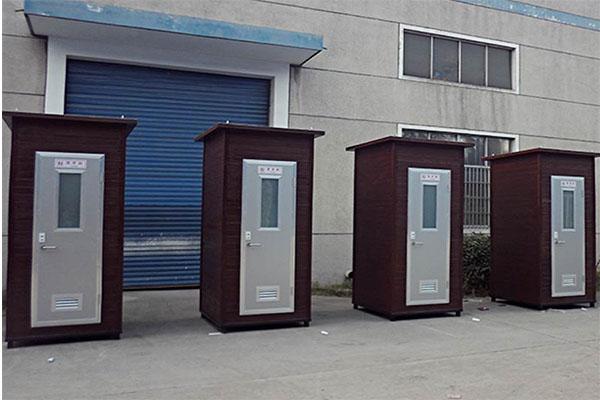 济南移动厕所