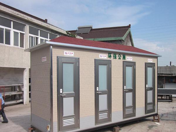 移动公厕有哪些优点?在清洁时应该注意什么?
