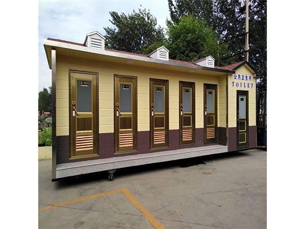 移动公厕的主要组件有哪些
