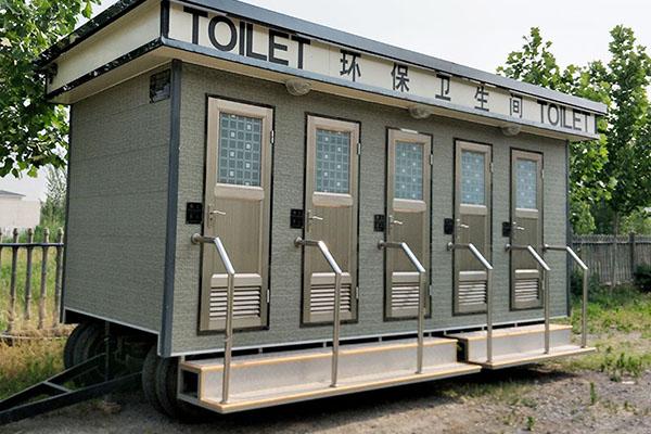 济南移动厕所,移动厕所