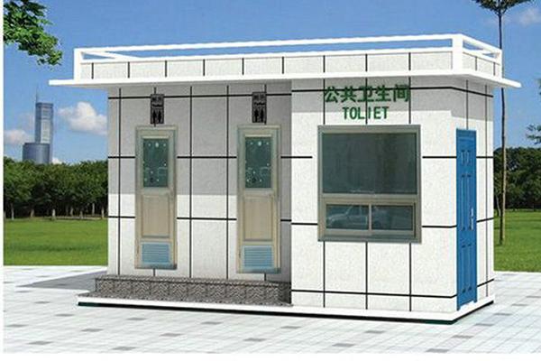 生态移动厕所